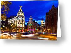 Madrid 01 Greeting Card by Tom Uhlenberg