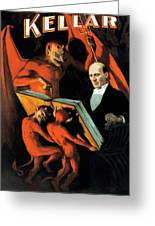 Magician Harry Kellar And Demons  Greeting Card by The  Vault - Jennifer Rondinelli Reilly