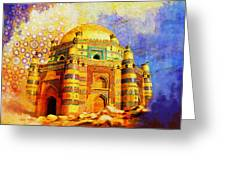 Mai Jwandi Tomb on Makli Hill Greeting Card by Catf
