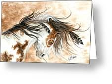 Majestic Horse Series 87 Greeting Card by AmyLyn Bihrle