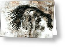 Majestic Horse Series 88 Greeting Card by AmyLyn Bihrle