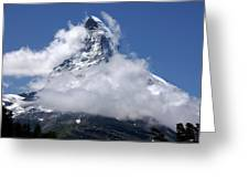 Majestic Mountain  Greeting Card by Annie  Snel