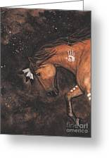 Majestic Mustang Series 40 Greeting Card by AmyLyn Bihrle