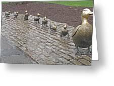 Make Way For Ducklings Greeting Card by Barbara McDevitt