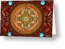 Mandala Arabia Sp Greeting Card by Bedros Awak