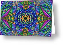 Mandala Madness Greeting Card by Matt Molloy