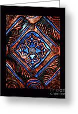 Mandala Greeting Card by Susanne Still