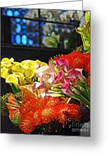 Manhattan Florist Greeting Card by Gwyn Newcombe