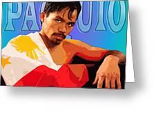Manny Pacquio Greeting Card by John Keaton
