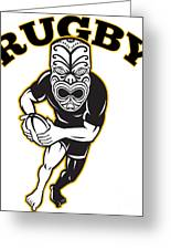 Maori Mask Rugby Player Running With Ball Greeting Card by Aloysius Patrimonio