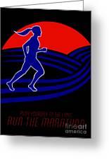 Marathon Runner Female Pushing Limits Poster Greeting Card by Aloysius Patrimonio