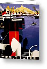 Marseille France Greeting Card by Nomad Art And  Design