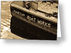 Martin Boat Works Greeting Card by Mike Martin
