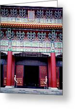 Martyrs' Shrine In Taipei Greeting Card by Anna Lisa Yoder