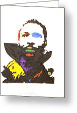 Marvin Gaye Greeting Card by Stormm Bradshaw