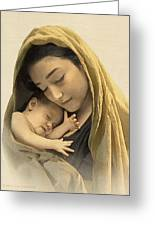 Mary And Baby Jesus Greeting Card by Ray Downing