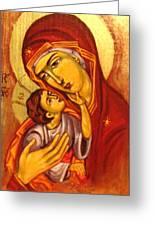 Mary Greeting Card by Sonya Grigorova