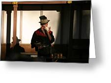 Maryland Renaissance Festival - Johnny Fox Sword Swallower - 121278 Greeting Card by DC Photographer