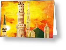 Masjid e nabwi Greeting Card by Catf