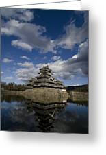 Matsumoto-jo Greeting Card by Aaron S Bedell