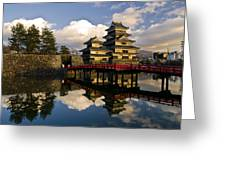 Matsumoto Reflection Greeting Card by Aaron S Bedell