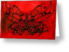 Max The Butterfly Greeting Card by Kenal Louis