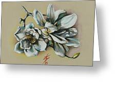 May Beauty Be With You.. Greeting Card by Alessandra Andrisani
