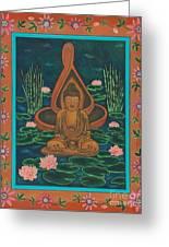 May We Live Peace Greeting Card by Jennifer Kline