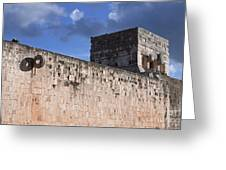 Mayan Ball Court Greeting Card by Charline Xia
