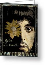 Maybe I'm Amazed... Greeting Card by Marie  Gale