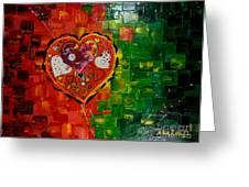 Mechanism Of Love Greeting Card by Alexandru Rusu