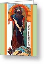 Medee Greeting Card by Alphonse Maria Mucha
