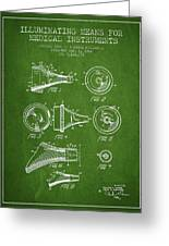 Medical Instrument Patent From 1964 - Green Greeting Card by Aged Pixel