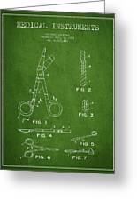 Medical Instruments Patent From 2001 - Green Greeting Card by Aged Pixel