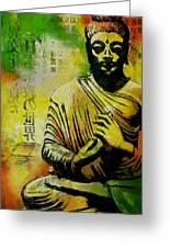 Meditating Buddha Greeting Card by Corporate Art Task Force