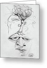Meditation On The Crown Chakra Or Where Is Your Mind Going Surrealistic Fantasy Of Face With Energy Greeting Card by Rachel Hershkovitz