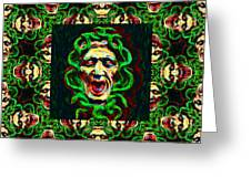 Medusa's Window 20130131p0 Greeting Card by Wingsdomain Art and Photography