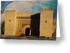 Meknes Greeting Card by Catf