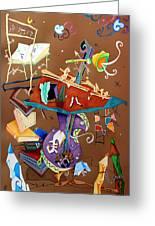 Melodia Del Silenzio - Art Collage - Music Concert For Violoncello Greeting Card by Arte Venezia