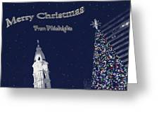 Merry Christmas From Philly Greeting Card by Photographic Arts And Design Studio