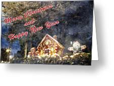 Merry Christmas Greeting Card by Skip Nall