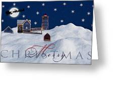 Merry Christmas Greeting Card by Susan Candelario