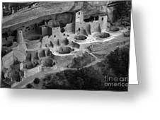 Mesa Verde Monochrome Greeting Card by Bob Christopher