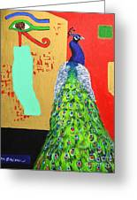 Messages Greeting Card by Ana Maria Edulescu
