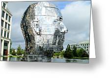 Metalmorphosis Side Context Greeting Card by Randall Weidner