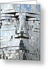 Metalmorphosis Spewing Greeting Card by Randall Weidner