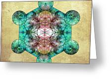 Metatron's Cube Greeting Card by Filippo B