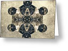 Metatron's Cube Silver Greeting Card by Filippo B