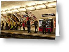 Metro Republique Greeting Card by Art Ferrier