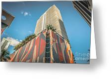 Miami Downtown Buildings - Miami - Florida Greeting Card by Ian Monk